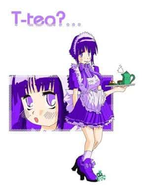 Want some T-tea?