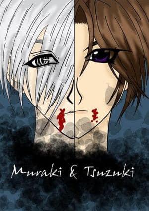 Muraki & Tsuzuki