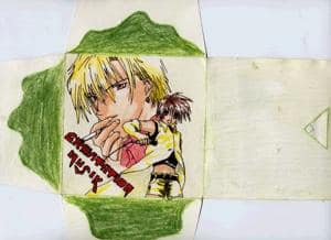 Gravitation CD-Cover - the first ^_^