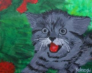 Katzen Leinwand