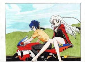 Akira und Natsumi
