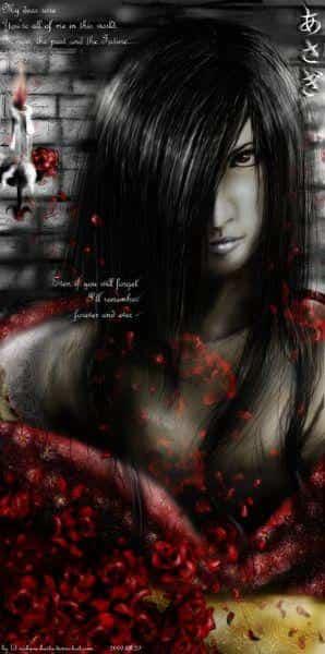 My dear Rose...