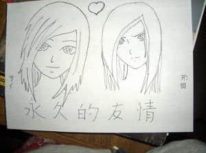 Rai & Katami
