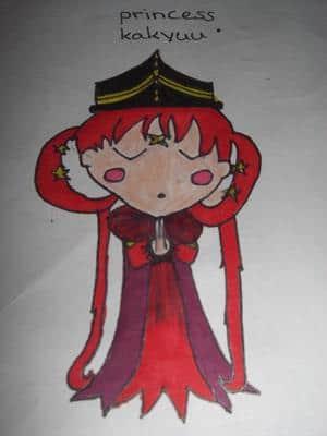 Prinzessin Kakyuu