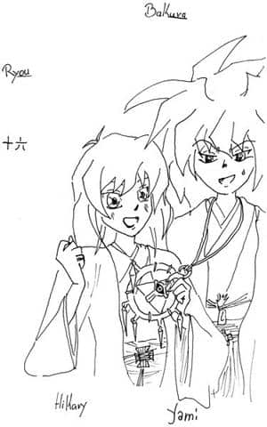 Ryou und Bakura