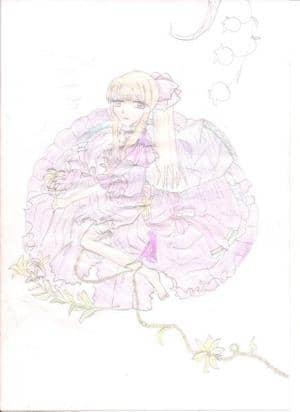 Pandora Hearts cover 4