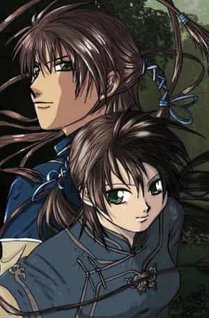 Rimudo &ndzZ Uruki