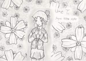 Kind der Pflaumenblüte